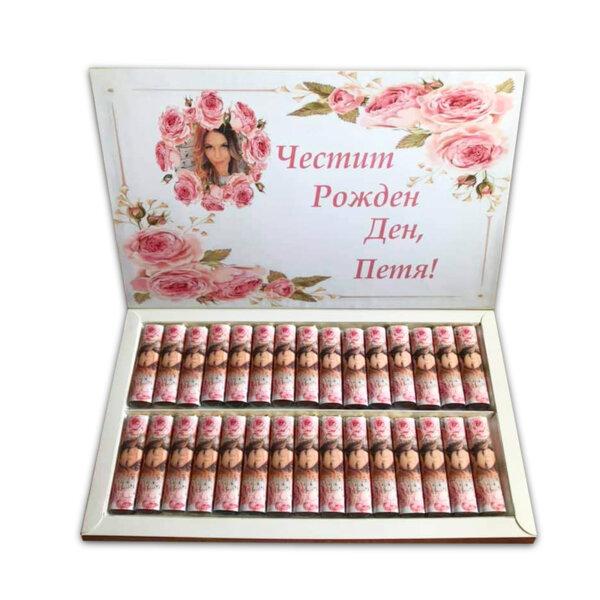 Кутия шоколадови бонбони MERCI / ЧРД Петя