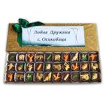 Луксозна кутия шоколадови бонбони за ловна дружина