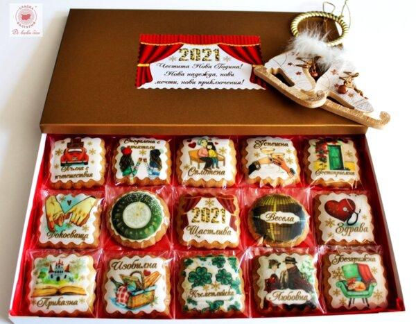 Новогодишни сладки с послания за Новата 2021 г