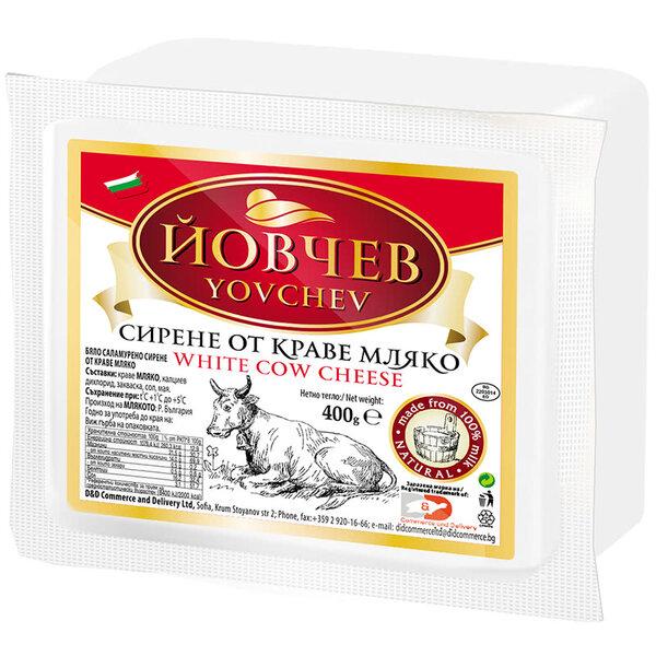 Йовчев краве сирене