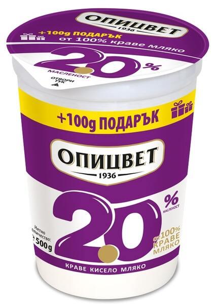 Опицвет краве кисело мляко 2% (400 г + 100 г)