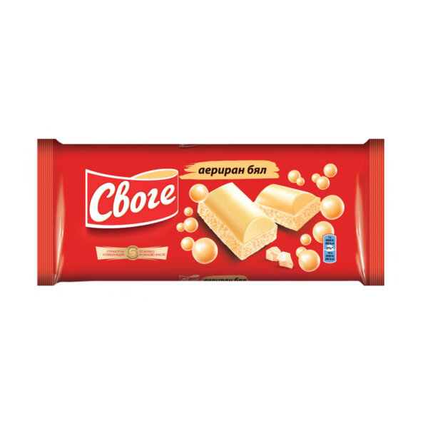 Своге аериран бял шоколад
