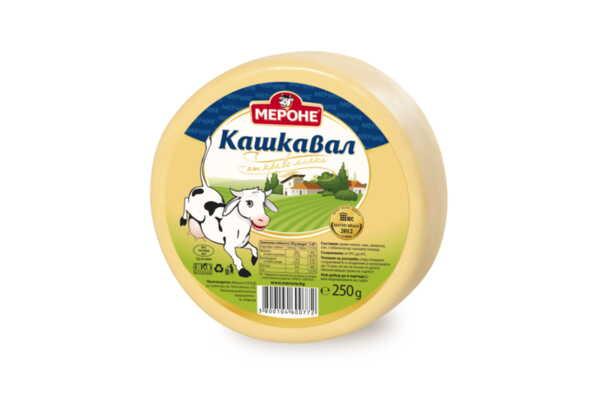 Мероне кашкавал от краве мляко, вакуум