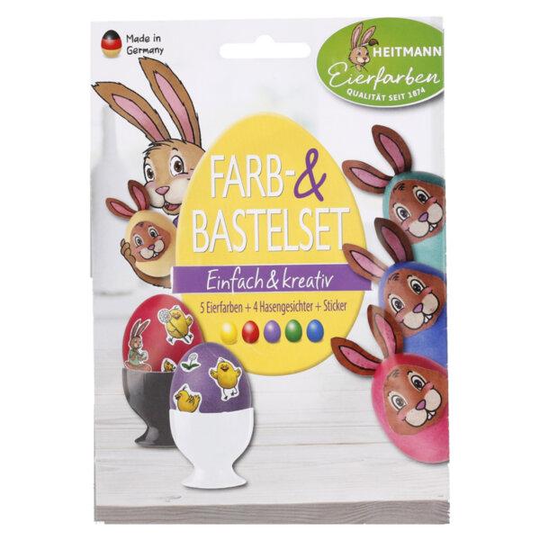 Heitmann боя за великденски яйца и комплект за творчество, 5 цвята