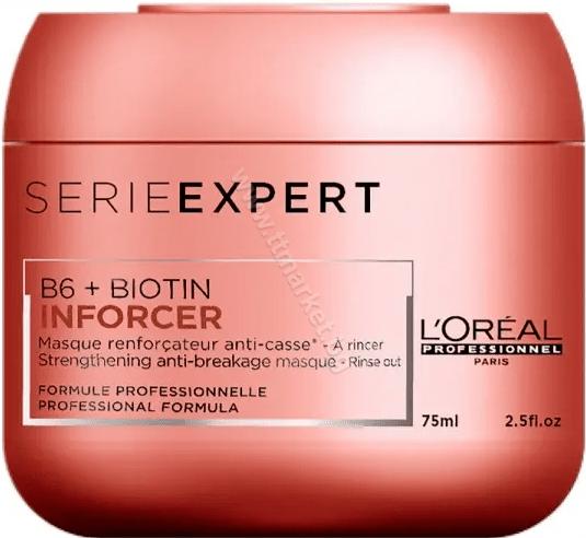 Loreal Serie Expert B6+ Biotin Inforcer Мини Професионална Маска за Крехка и Слаба Коса 75 мл. Английско Качество