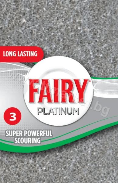 Fairy Platinum Домакинска Почистваща Гъба за Съдове и Уреди 3 бр. Английско Качество