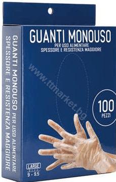 Gems Guanti Monouso M Еднократни Найлонови Ръкавици Размер М 100 бр. Италианско Качество