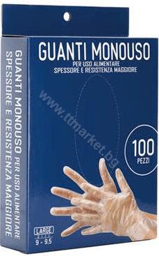Gems Guanti Monouso LЕднократни Найлонови Ръкавици Размер L 100 бр. Италианско Качество