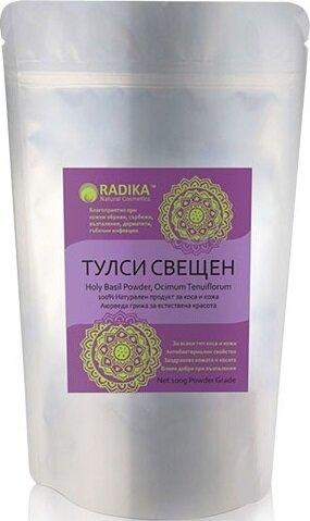 Radika Тулси Свещен Босилек на прах - Пудра за Коса Индийска билка Силен антисептик при кожни обриви, сърбежи, възпаления, дерматити 100 гр