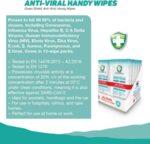 Мокри кърпички за почистване на ръце Green Shield Anti-Viral 15бр