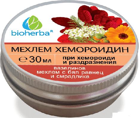 Bioherba Herbal Hemorrhoid Aid Salve Мехлем Хемороидин при Хемороиди и Раздразнения 30 мл.