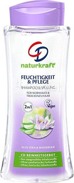 CD Naturkraft Feuchtigkeit and Pflege Shampoo Aloe Vera and Wasserlilie Овлажняващ Шампоан с Алое Вера и Водна Лилия 250 мл. Немско Качество