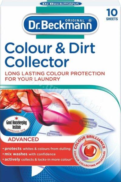 Dr. Beckmann Colour and Dirt Collector Advanced Цветоулавящи Кърпи 10 бр. Немско Качество