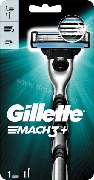 Gillette Mach 3+ Система Самобръсначка с 1 ножче