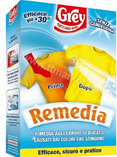 Grey Remedia Препарат за Премахване на Нежелано Оцветяване на Дрехите 200 гр.  Италианско Качество