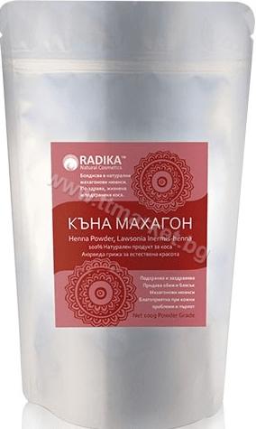 Radika Henna Powder Къна Махагон 100% Натурален Продукт за Коса 100 гр.