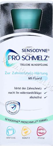 Sensodyne Pro Schmelz Mit Fluorid Вода за Уста с Флуорид 250 мл. Немско Качество