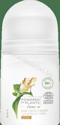 Dove Powered By Plants Ginger DeodorantRoll-onДезодорант Ролка Против Изпотяване с Джинджифил 99% Натурални Съставки 50 мл. Немско Качество