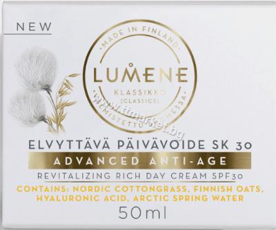 Lumene Advanced Anti-Age Day Cream SPF 30 Лифтинг Дневен Крем за Лице SPF 30 50 мл.