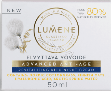 Lumene Advanced Anti-Age Night Cream Лифтинг Нощен Крем за Лице Против Стареене 50 мл.