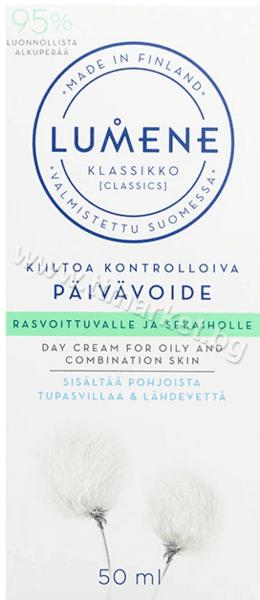 Lumene Paivavoide Матиращ Дневен Крем за Лице с 95% Натурални Съставки 50 мл.