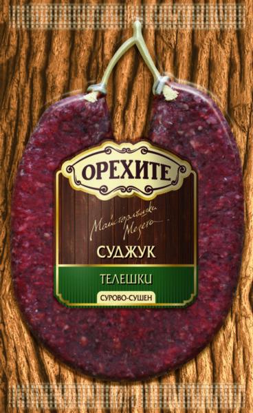 Суджук ОРЕХИТЕ телешки 160гр