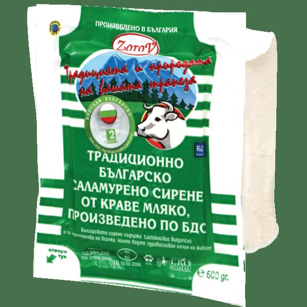 Краве сирене ЗОРОВ по БДС 600 г