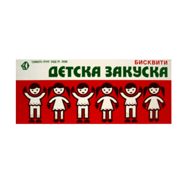 Бисквити ДЕТСКА ЗАКУСКА 170 г