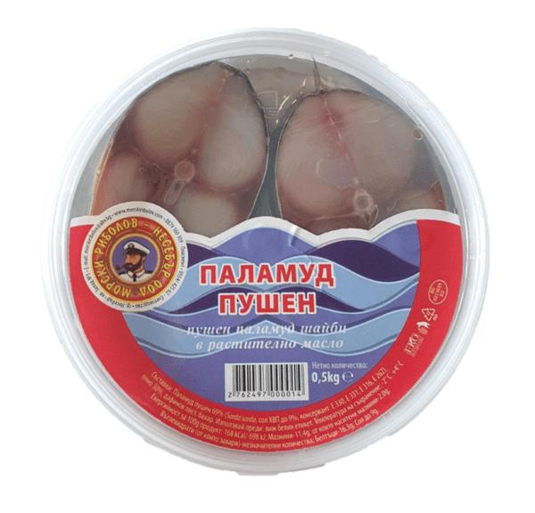 Паламуд пушен МОРСКИ РИБОЛОВ 550гр