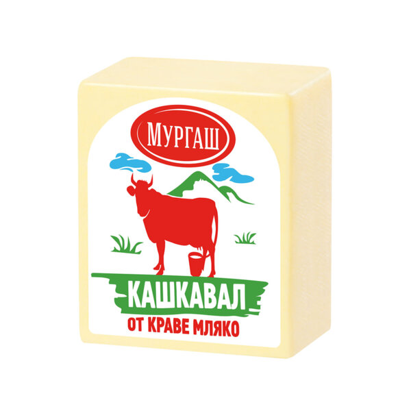 Кашкавал от краве мляко МУРГАШ 400 г