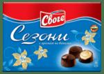 Бонбони СЕЗОНИ ванилия 160 г
