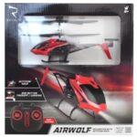 RC хеликоптер с автоматично излитане и кацане