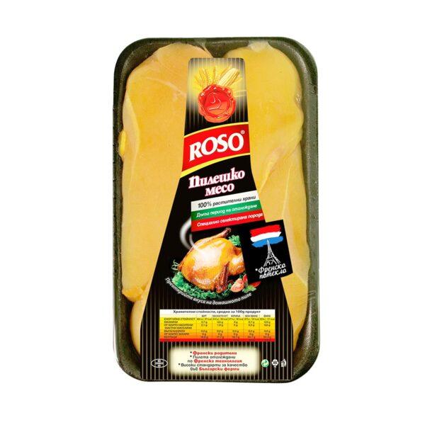 Пилешко филе ROSO охладено тарелка, кг