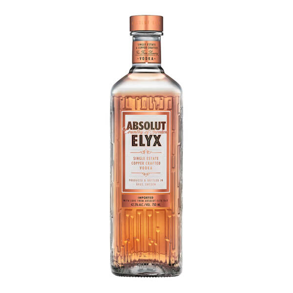 Водка Absolut Elyx 700ml.