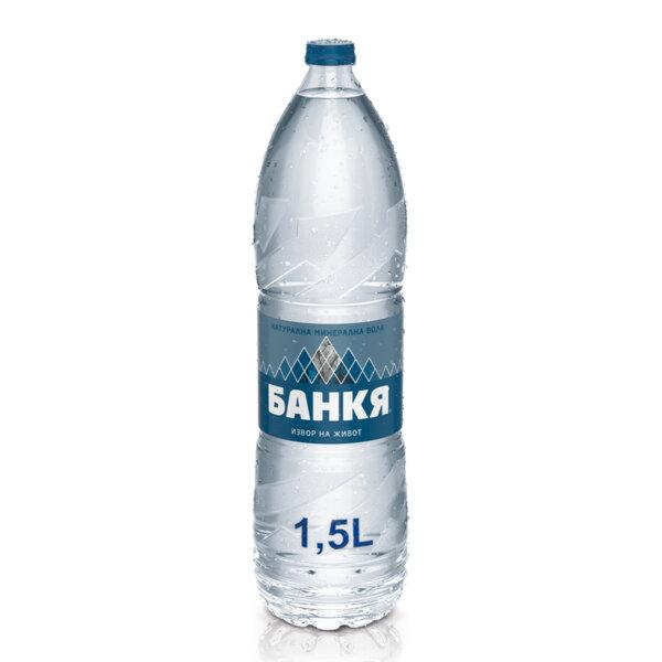 Минерална вода Банкя бутилка PET 1.5л.