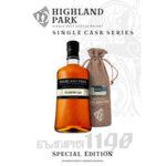 Highland Park България 1190