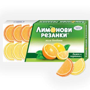 """Желе бонбони """"Лимонови резанки"""" с вкус лимон и портокал 180g"""