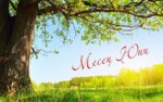Земеделски календар за месец: ЮНИ