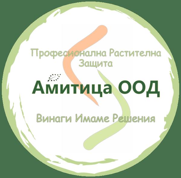 Презентация на продукти за растителна защита
