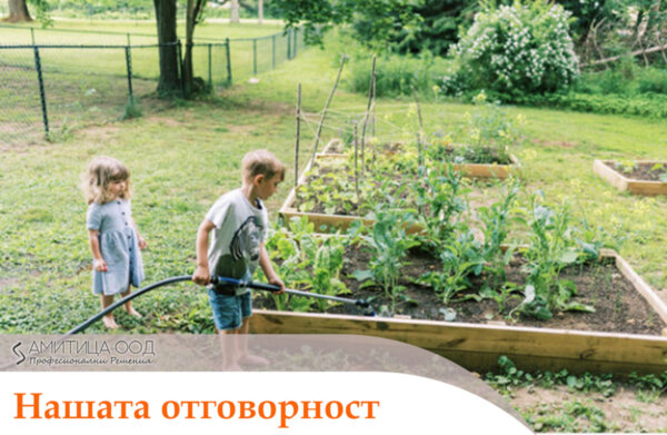 Колко е важно биоразнообразието за земеделието