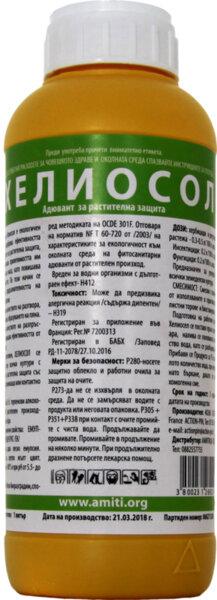 Хелиосол - Прилепител - Адювант