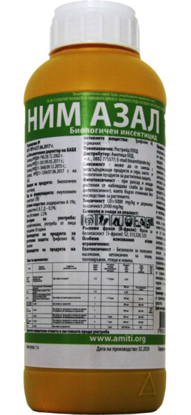 Ним Азал Т/C - Инсектицид и Акарицид