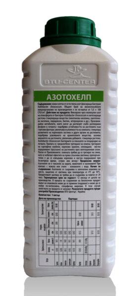 Азотохелп