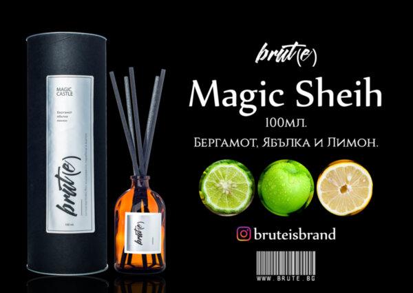 Парфюмен дифузер Brut(e) - Magic Sheih