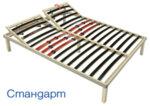 Ламелна рамка Стандарт с крака опция Г - РосМари