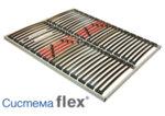 Ламелна рамка Система Flex - РосМари