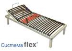 Ламелна рамка Система Flex с крака опция Г - РосМари