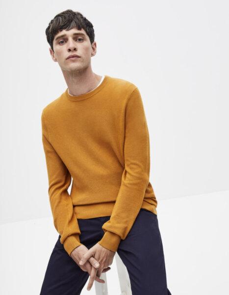Пуловер, 100% памук NEPIC