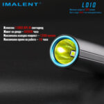 LD10 LED Фенер