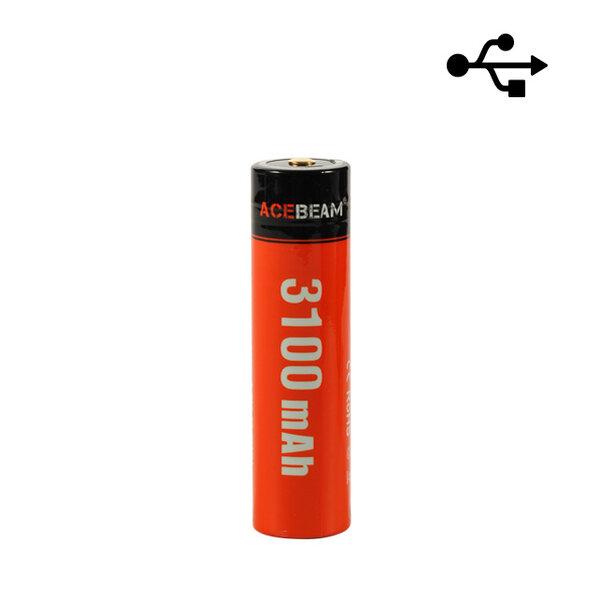ACEBEAM 10A 18650 3100mAh USB CHARGING
